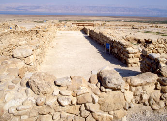 Qumran Refectory