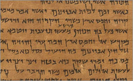 The Commentary on the Habakkuk Scroll